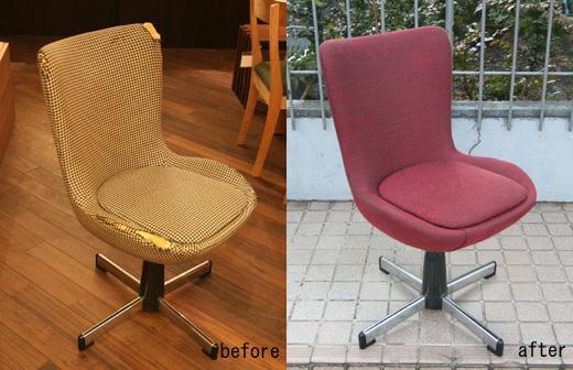 椅子貼り替え K邸