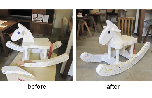 木馬の脚修理